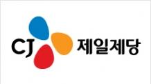 (토요일자) [PICK?UP!]CJ제일제당, 쉬완스 인수로 날개 달았다