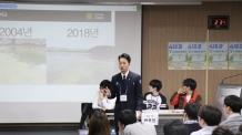 수원대 '수북대전 토론대회' 개최..반대신문식 토론방식 21일 결선