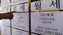 (토/생)'투기지역' 세종시 주택 3채 중 1채 소유  외지인