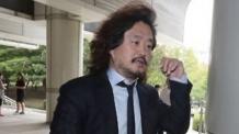 김어준 폭행男, 1심서 징역 10개월 선고