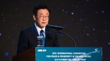 '혜경궁 김씨' 경찰 수사, 이재명 정치적 파장은