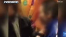 """이수역 폭행 사건 당사자 """"입장표명 자제"""""""