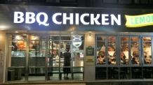BBQ, 주요 치킨 메뉴 2000원 인상…황금올리브 1만8000원