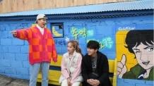 """'1박2일' 차태현 """"만화 주인공 '영심이'는 우리 엄마"""""""