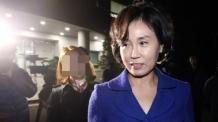 """김혜경 측, 경찰 수사 직후 휴대전화 교체…""""현재 없다"""""""