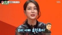 """이병헌ㆍ이민정 """"아들, 잘생겼다고 하면 '우리 아빠 유진 초이'라고 대답"""""""
