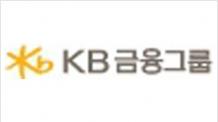 KB금융, 전직원 디지털화 위한 '합정연수원' 개원