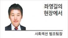 [현장에서] '코리안 랩소디'
