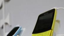 노키아 바나나폰, 13만원대 초저가로 관심 집중