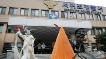 빚 60만원의 비극…동료 살해·시신유기 40대 긴급체포