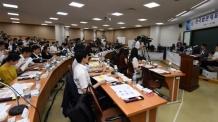 판사 대표단, 사법농단 법관 '탄핵 촉구' 결의