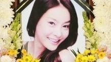 """장자연 사건 부장검사 """"검사가 '잘 봐달라' 부탁"""" 시인"""