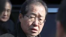 """홍준표 """"내 예측대로 文 경제파탄…좌파들 국민농단"""""""