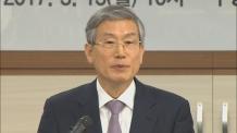 '사법농단 연루 혐의' 고영한 전 대법관 23일 피의자 소환