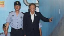 이명박 전 대통령 항소심…내달 12일 재판 절차 시작