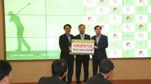 기계설비건설협회, 사회공헌 나눔기금 2000만원 모금-copy(o)1