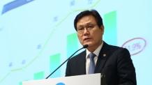 """최종구 위원장 """"바이오기업, R&D 회계지침 불이익 없게 할 것"""""""