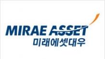 미래에셋대우, 김상태ㆍ마득락 투트랙…'IBㆍ트레이딩' 총괄 신설