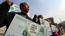 """OECD """"한국, 최저임금 인상 속도조절 필요"""" 권고"""