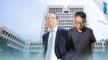 '사법권 남용' 판사 징계 내달 마무리…탄핵 대상도 윤곽
