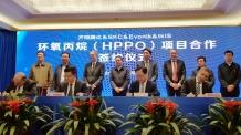 SKC, 친환경 PO로 중국 진출??? 핵심사업 글로벌화 전략 추진