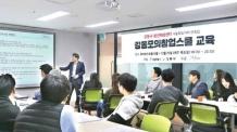 강동구ㆍ건국대, 창업특강 개최