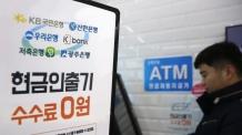 GS25, 주요 은행 ATM(CD) 거래액 10조원 돌파