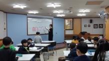 '2019년 고양시 생활과학교실' 참여 초등생 모집