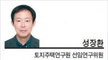 [헤럴드포럼] 주택시장 양극화…서울만 쳐다본다