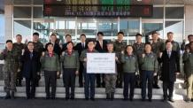 최종구 금융위원장, 부산 공중기동정찰사령부 위문방문