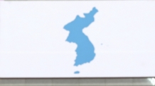 남북협력기금 3년만에 1조원대 회복