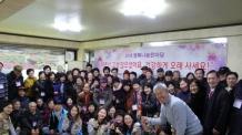 온해피, 홀몸어르신과 함께하는 행복나눔한마당 성황리 개최