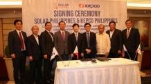 한전, 필리핀 재생에너지 시장 최초 진출…칼라타간 태양광발전소 지분 인수-copy(o)1
