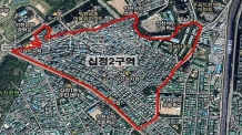 인천 십정2구역 도시재생 시범사업 착수