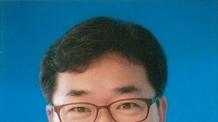 박찬대 의원, 행정안전부 특별교부금 12억원 확보