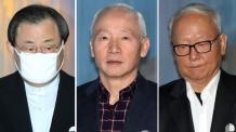 '특활비 상납' 남재준 전 국정원장 항소심도 실형
