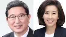 한국당 오늘 원내대표 선거, 김학용ㆍ나경원 승자는?