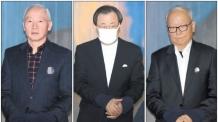 '특활비 상납' 전 국정원장들 항소심도 실형