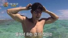 """박태환  '정글' 출격…병만 족장 """"물 만난 고기"""" 감탄"""