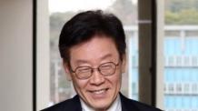 """민주당 """"이재명 기소돼도 출당ㆍ제명하지 않는다"""" (작중)"""