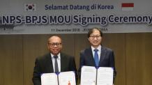 국민연금의 '연금한류'…인도네시아에 제도전수 본격화