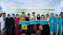 베트남 나트랑, 올 600만번째 손님 한국인 대대적 환영