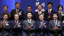 [포토뉴스] 도종환, 별★과 함께