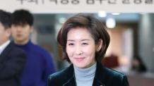 [속보] 한국당 새 원내대표에 나경원…정책위의장 정용기