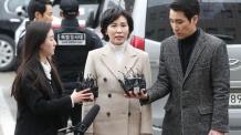 """檢 '혜경궁 김씨' 불기소 결정에 경찰 """"다소 의외"""""""