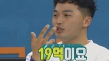 """마이크로닷 동네주민 """"밤에 짐 빼…집도 팔려"""""""