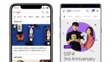"""패션업계 """"불황 넘자"""" 온라인 패션몰로 진군  -copy(o)1"""