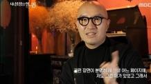 """홍석천 """"프레디 머큐리 사생활, 굉장히 마음 아팠다"""""""