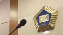 """비방 댓글 주의보…사고로 숨진 2살 아이에 악플단 누리꾼 """"400만원 배상"""" 판결"""
