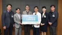 브레인콘텐츠 그룹, 순천향대서울병원에 해외의료봉사 위한 기부금 전달